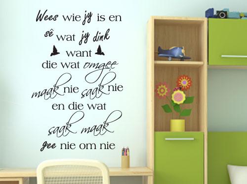 wall decals saak maak afrikaans wall quote vinyl wall