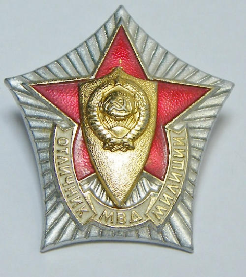 Orders Soviet And Russian Official 86
