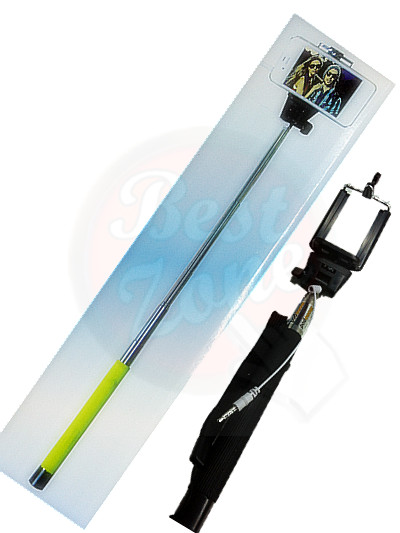 cases covers skins selfie stick was sold for on 8 oct at 15 16 by best zone in. Black Bedroom Furniture Sets. Home Design Ideas